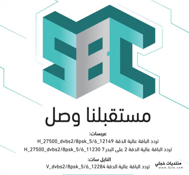 تردد قناة السعودية 2018