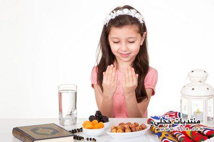 وجبات مناسبة للطفل رمضان