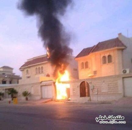 منزل خالد سامي حريق منزل