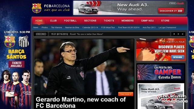 برشلونة يتعاقد تاتا مارتينو