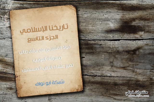 رمضان العودة الله معلومات رمضان
