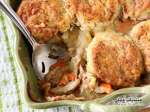 مقبلات فطور رمضان فطائر الدجاج