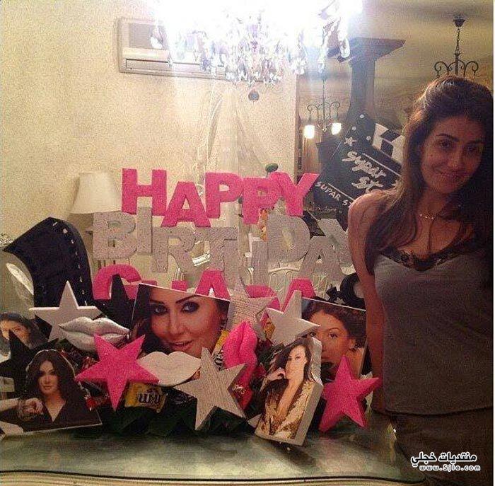 غادة عبدالرازق تحتفل بعيد ميلادها