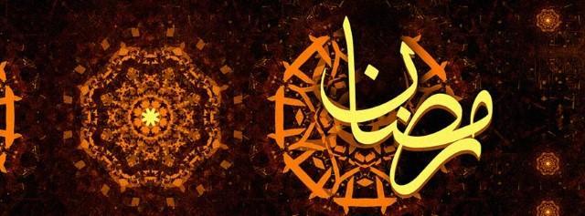 ثواب الحج رمضان