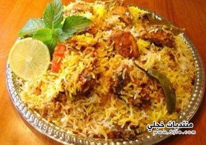 اشهى الاكلات رمضان اكلات رمضان