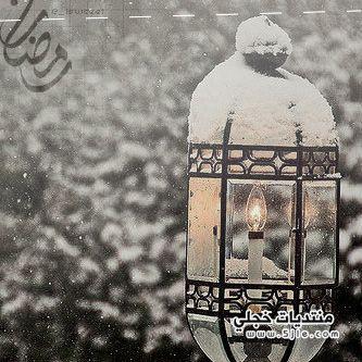 رمزيات واتس رمضانيه 2013 رمزيات