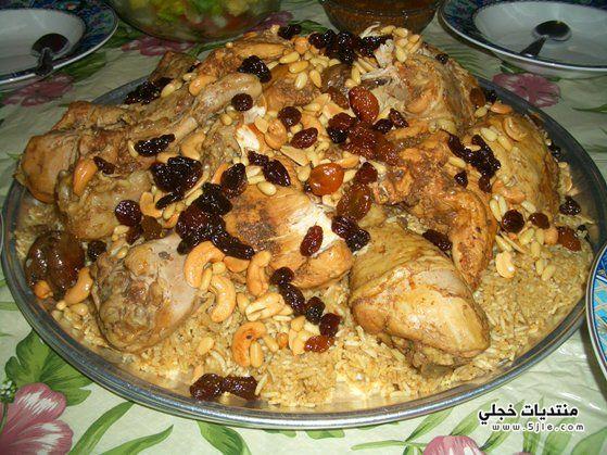 وصفات الدجاج طبخات الدجاج طريقة