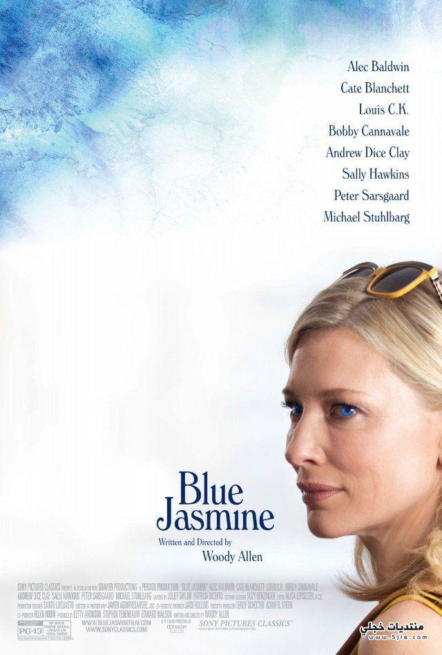 Blue Jasmine 2013 مترجم Blue