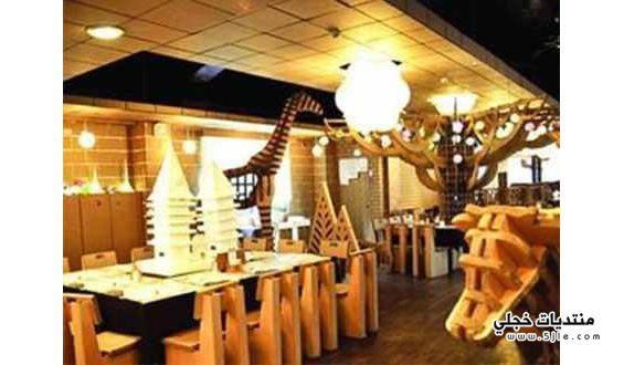 مطعم مطعم