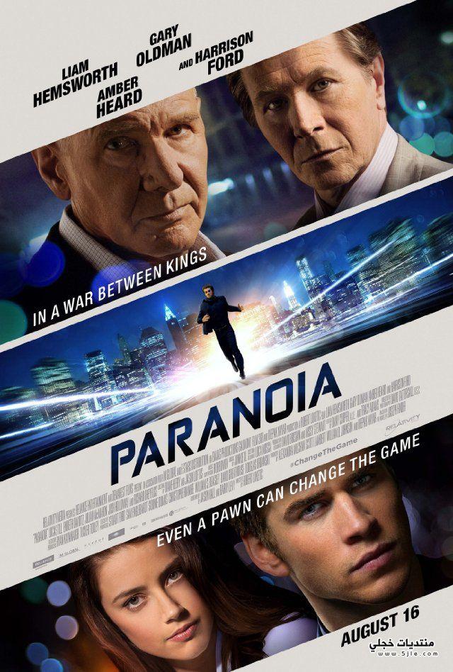 Paranoia 2013 ����� Paranoia 2013