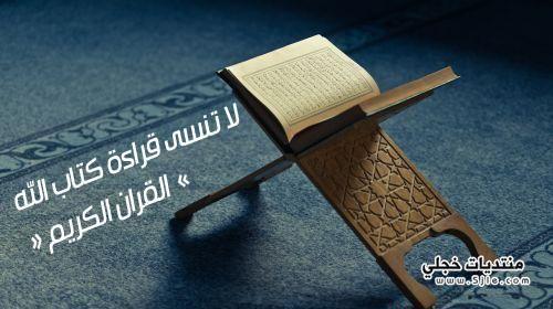 مضاعفة الحسنات رمضان