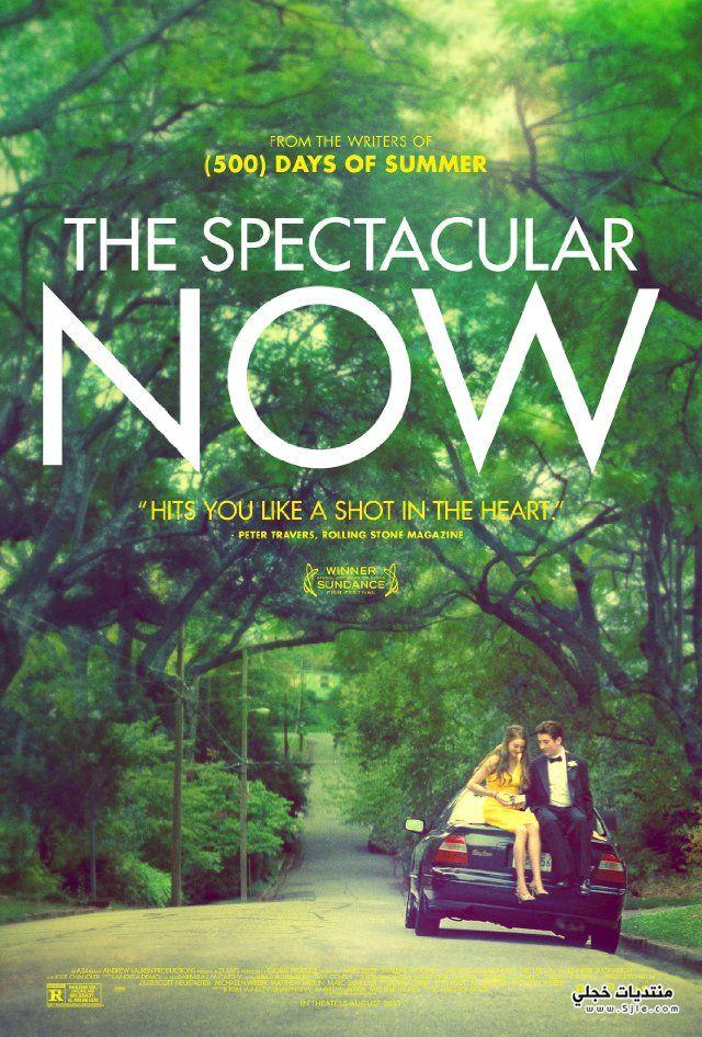 Spectacular 2013 مترجم Spectacular 2013