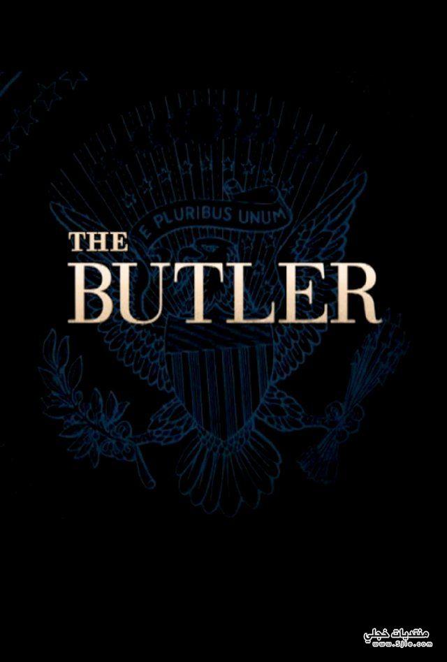 Butler 2013 لاين Butler 2013