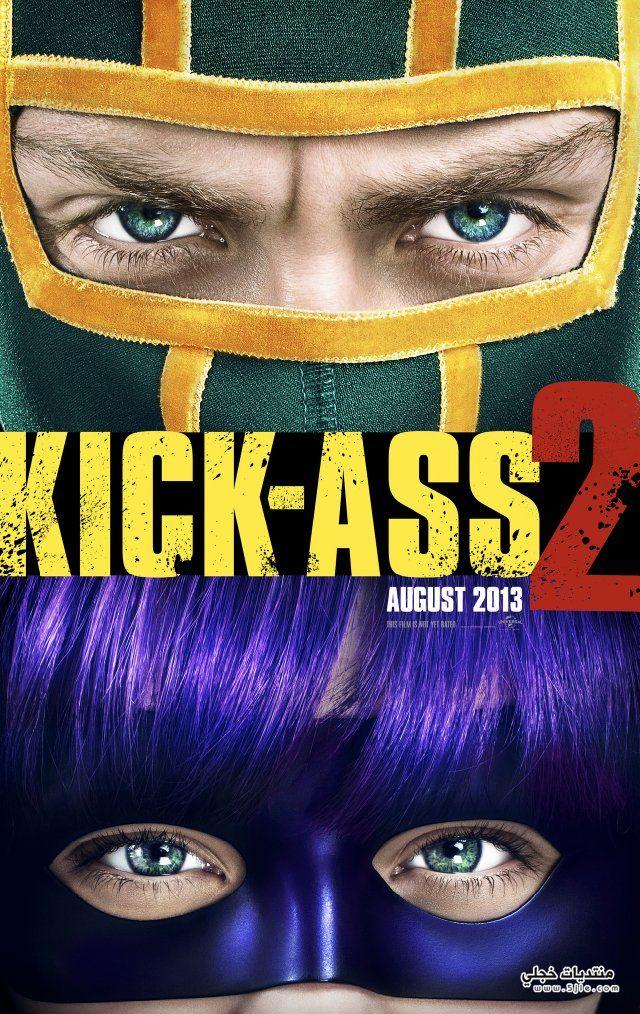 ���� Kick-Ass ����� Kick-Ass �����