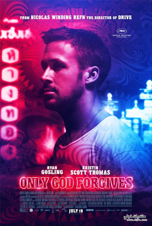 Only Forgives 2013 ���� Only