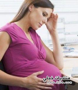الحامل الولادة مكانة الحامل الله