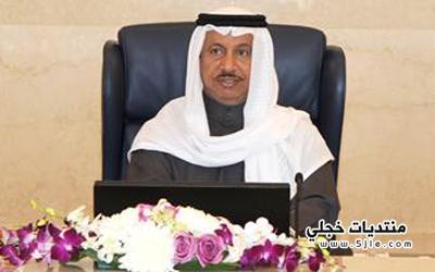 تعيين الشيخ جابر المبارك رئيسا