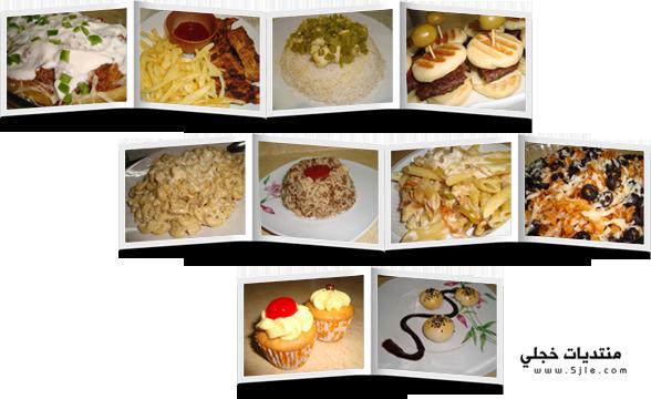 اطباق رمضان 2013 اكلات رمضان