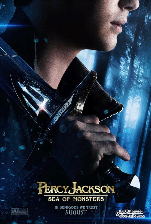 ����� Percy Jackson: Monsters ����