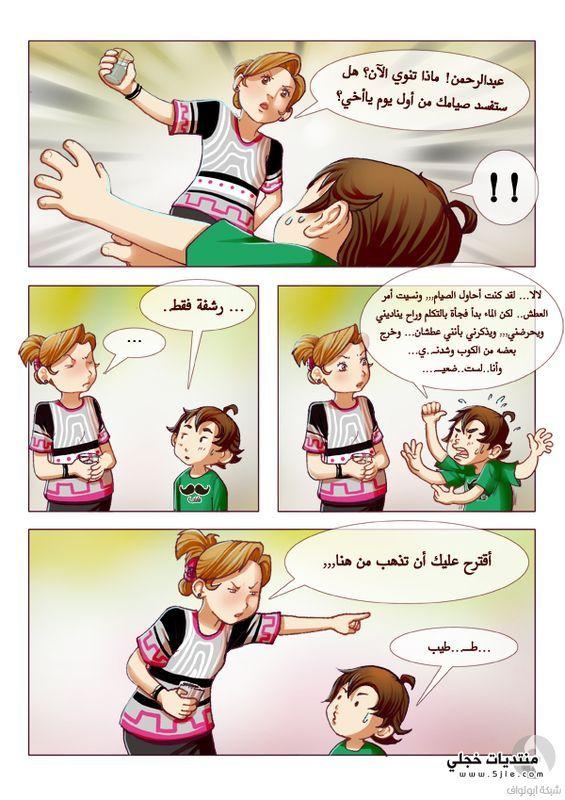 مصورة مصروة مصورة للاطفال مصورة