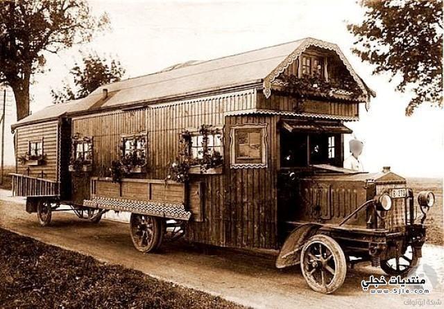اقدم المنازل المتنقلة العالم اقدم
