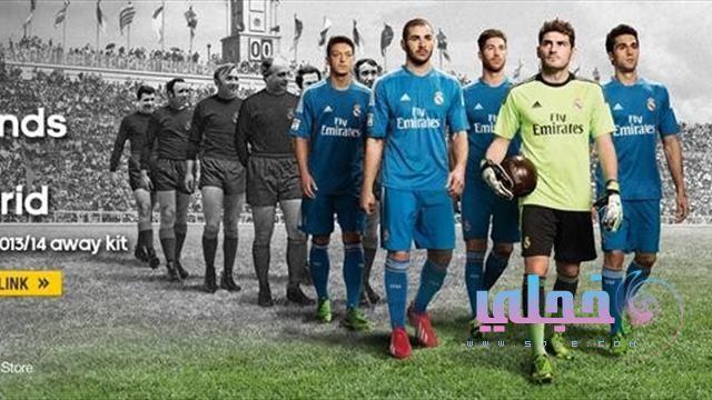 قميص ريال مدريد الاحتياطي تشيلسي