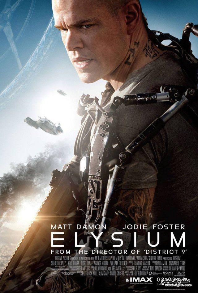 Elysium لاين Elysium مترجم Elysium