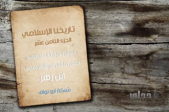 رمضان الاحسان رمضان الاحسان الاحسان