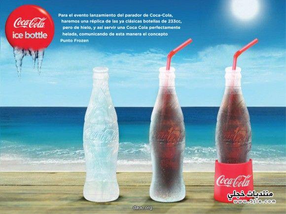 كوكا كولا تبتكر زجاجة مصنوعة