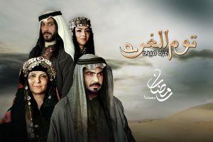مسلسلات وبرامج رمضان مسلسلات وبرامج