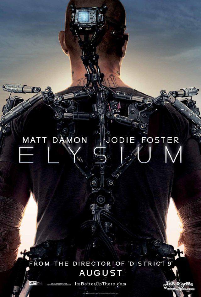 Elysium ���� Elysium ����� Elysium