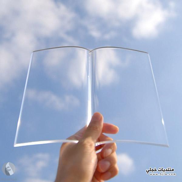 كتاب شفاف