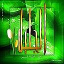 رمزيات دينية رمزيات اسلامية رمزيات