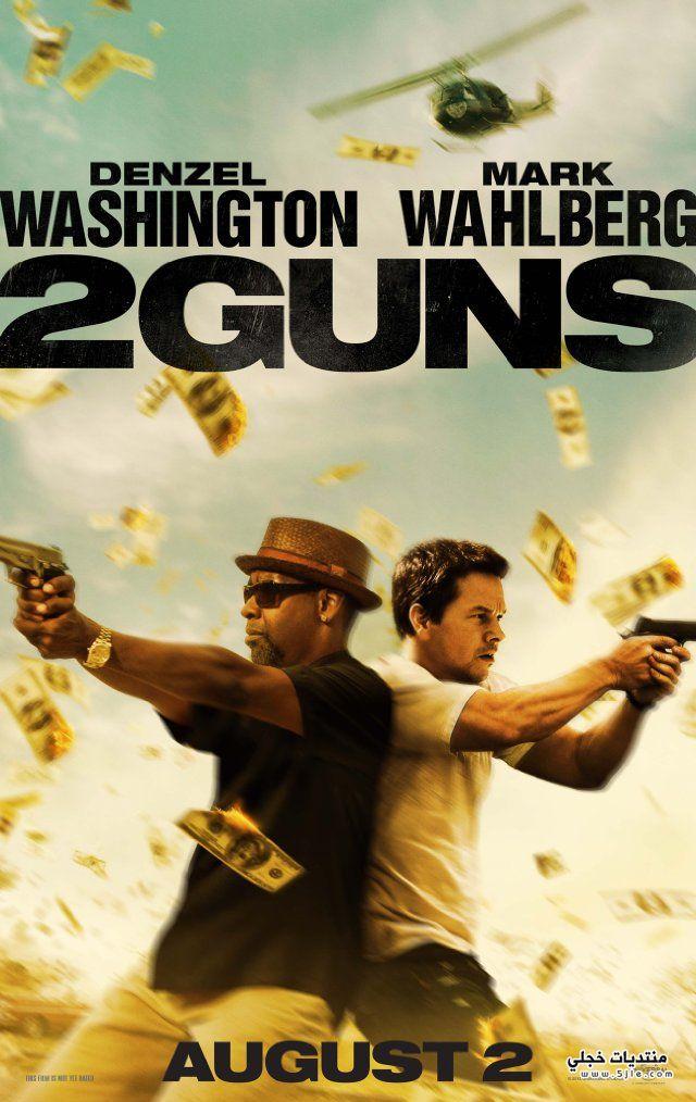 guns 2013 لاين guns 2013