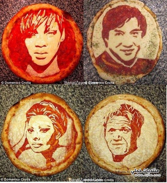 بيتزا مصنوعة مشاهير العالم