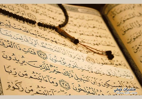 خلفيات رمضان 2013 رمزيات رمضان