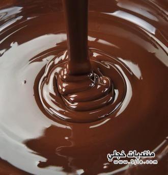الشيكولاته طريقة الشيكولاته