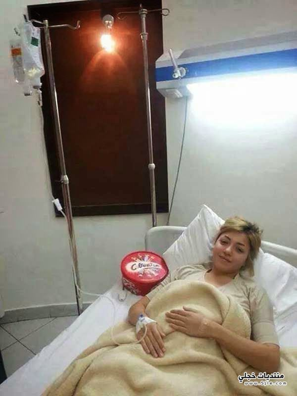 سارة سلامة تدخل المستشفى سارة