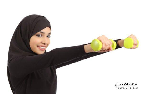 الشعور بالنشاط رمضان عادات صحيفة