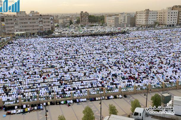 صلاة العيد الرياض الصلاة مصلى