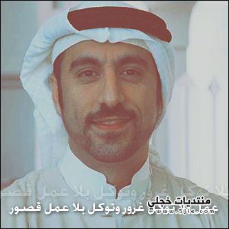 رمزيات احمد الشقيري احمد الشقيري