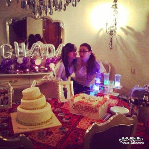 غادة الرازق تحتفل بعيد ميلادها