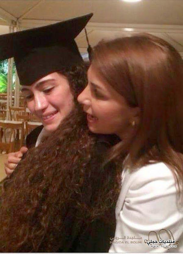ماجدة الرومي تحتفل بتخرج اصغر
