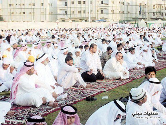 صلاة العيد الرياض 2014 مصليات