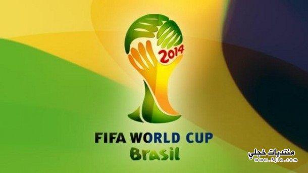 مباريات نهائي العالم 2014 الاربعة
