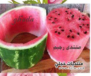 البطيخ البارد طريقة البطيخ البارد