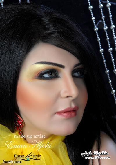 مكياج هادي وجميل