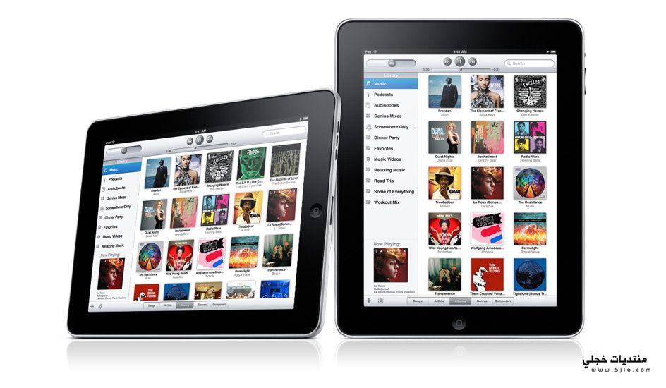 جديد الآيباد iPad تريد معرفته