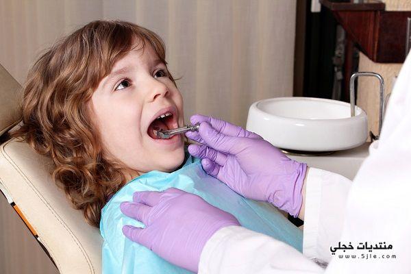 تسوس اسنان الاطفال رمضان تسوس
