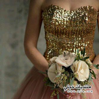 عبارات للعروس 2017